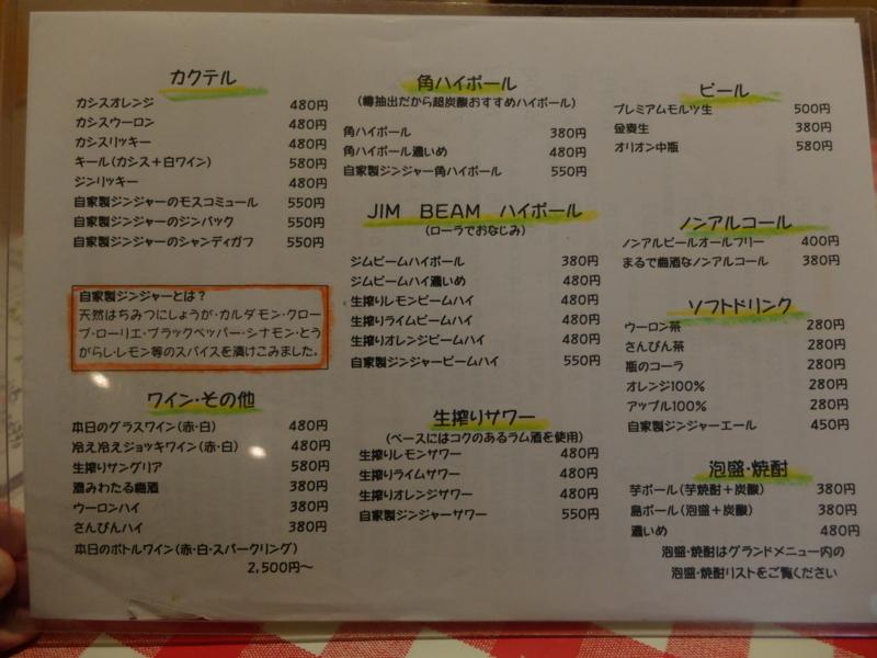 f:id:kazunobu-0915:20180316131650j:plain