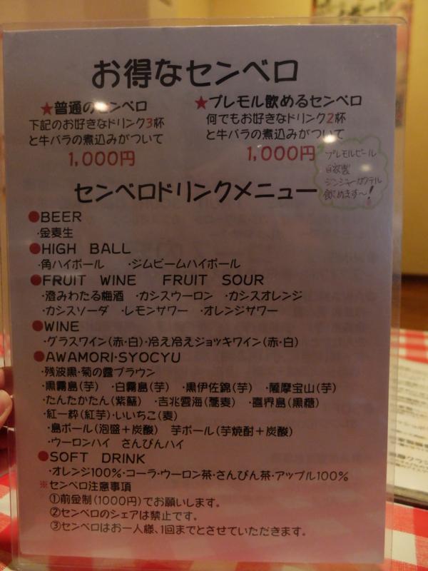 f:id:kazunobu-0915:20180316131651j:plain