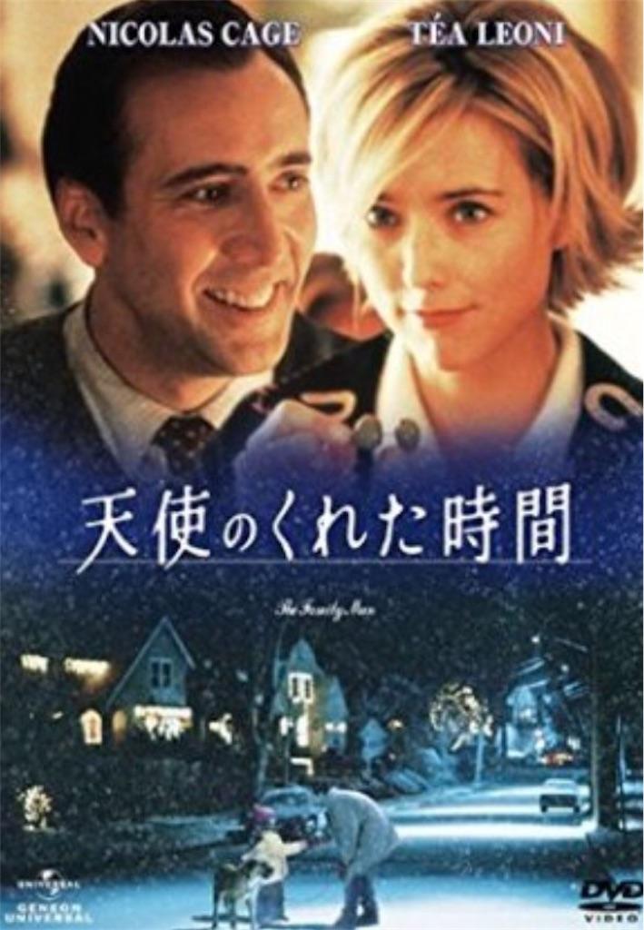 f:id:kazunobu-0915:20180316212838j:image