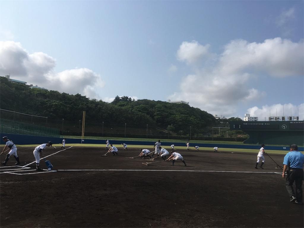 f:id:kazunobu-0915:20180319154740j:image