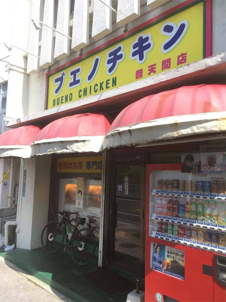 f:id:kazunobu-0915:20180322142118j:image