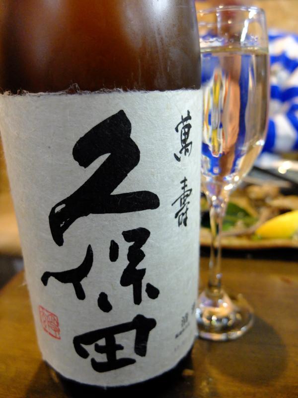 f:id:kazunobu-0915:20180327185445j:plain
