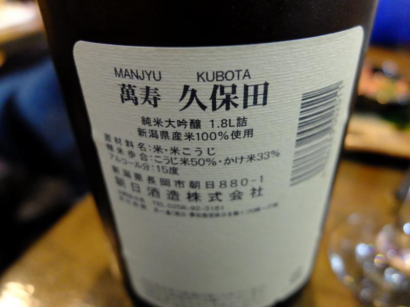 f:id:kazunobu-0915:20180327185449j:plain