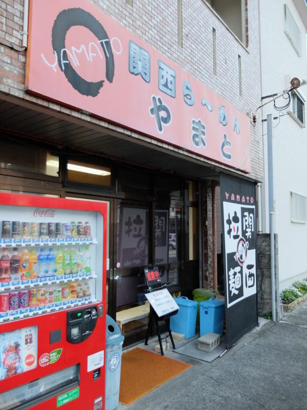f:id:kazunobu-0915:20180327201119j:plain