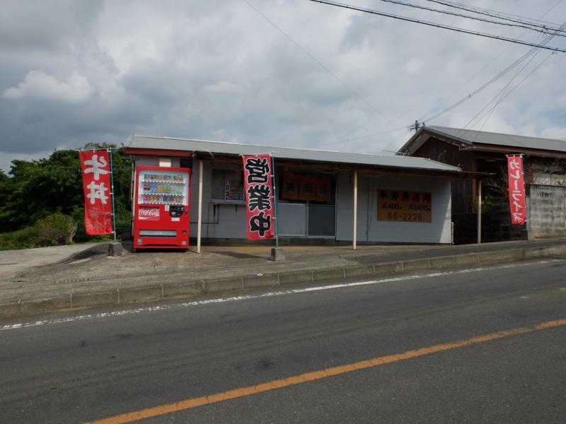 f:id:kazunobu-0915:20180327201135j:plain