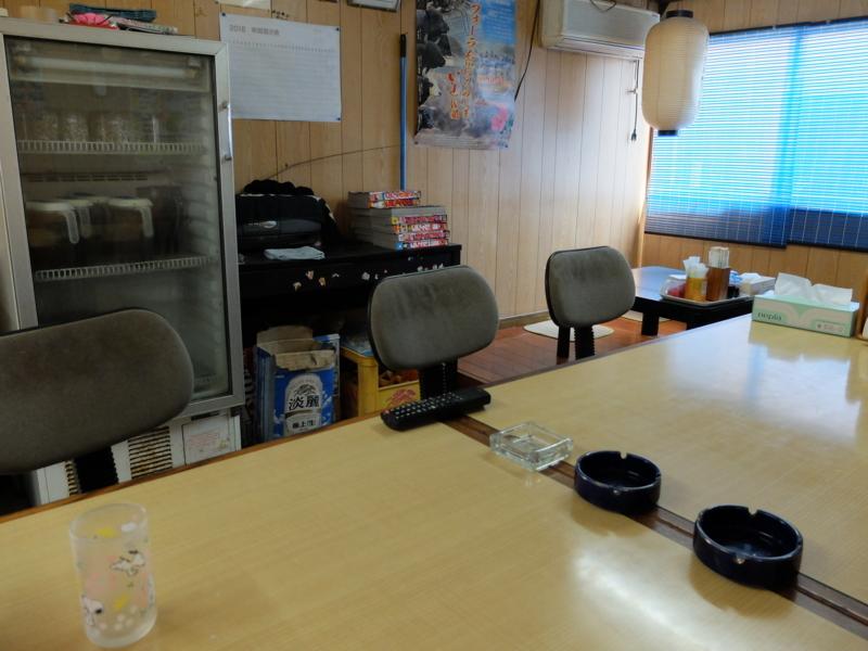 f:id:kazunobu-0915:20180327201137j:plain