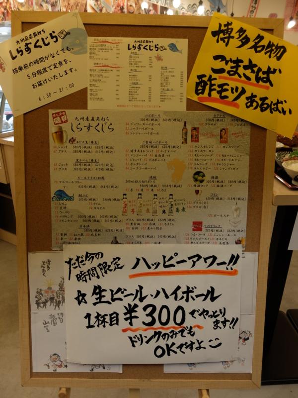 f:id:kazunobu-0915:20180409172630j:plain