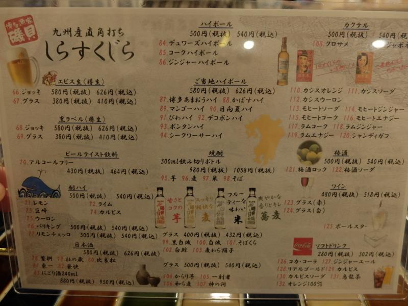f:id:kazunobu-0915:20180409172632j:plain