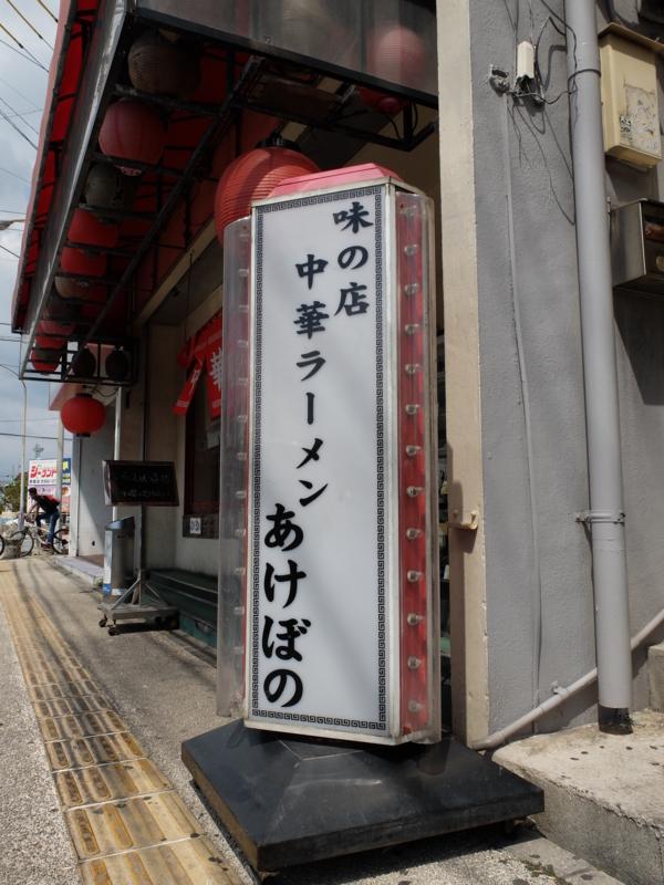 f:id:kazunobu-0915:20180409172652j:plain