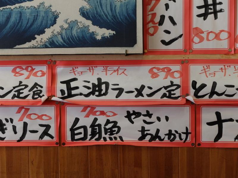 f:id:kazunobu-0915:20180409172653j:plain