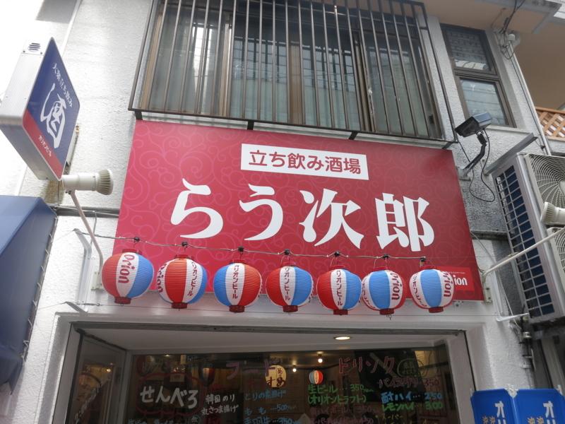 f:id:kazunobu-0915:20180409172707j:plain