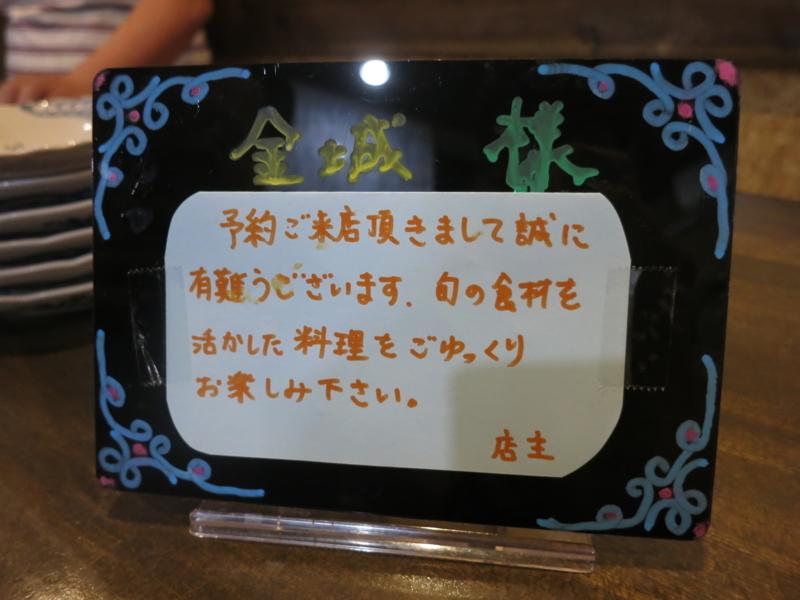 f:id:kazunobu-0915:20180409172719j:plain