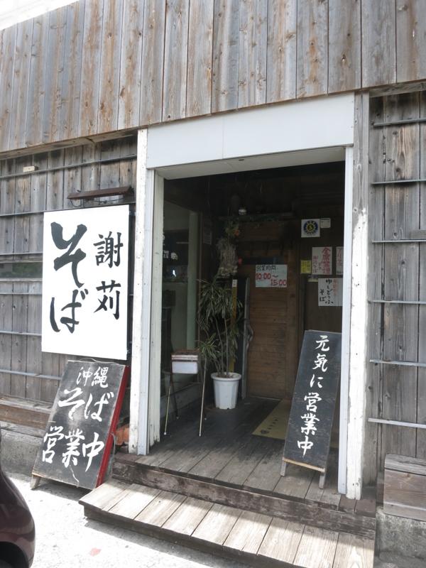 f:id:kazunobu-0915:20180409172743j:plain