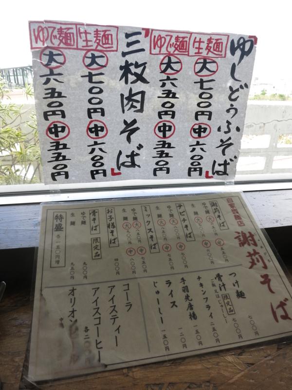 f:id:kazunobu-0915:20180409172744j:plain