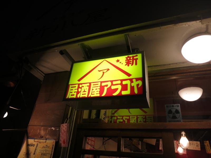 f:id:kazunobu-0915:20180410194551j:plain