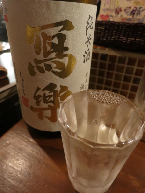 f:id:kazunobu-0915:20180410194558j:plain