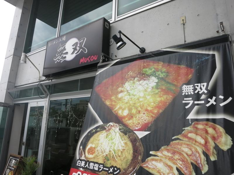 f:id:kazunobu-0915:20180410194640j:plain