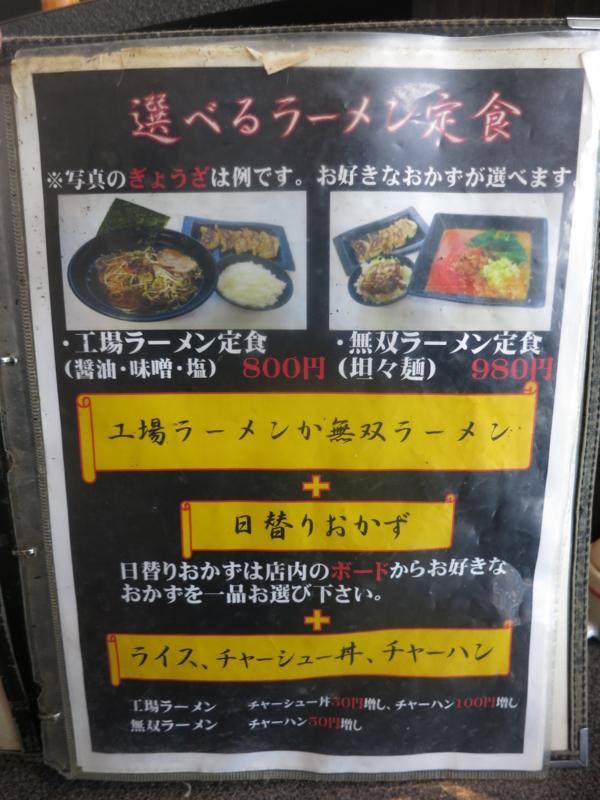 f:id:kazunobu-0915:20180410194641j:plain
