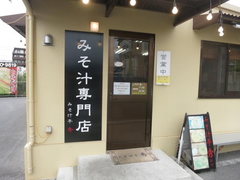f:id:kazunobu-0915:20180421114202j:plain
