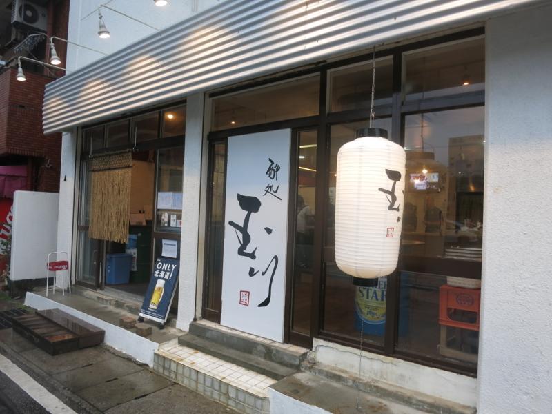 f:id:kazunobu-0915:20180425185558j:plain
