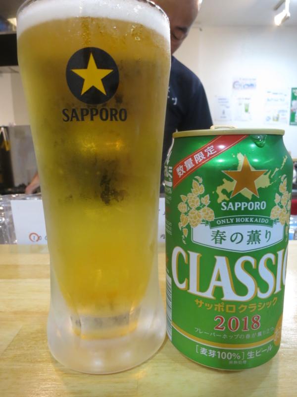 f:id:kazunobu-0915:20180425185559j:plain