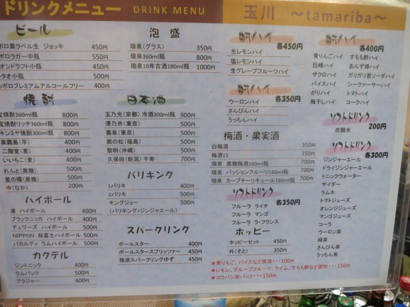 f:id:kazunobu-0915:20180425185601j:plain