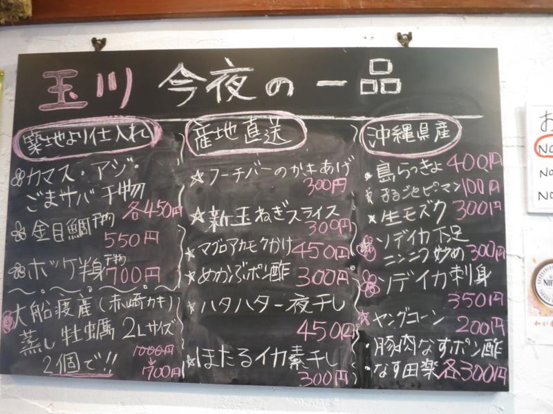 f:id:kazunobu-0915:20180425185602j:plain