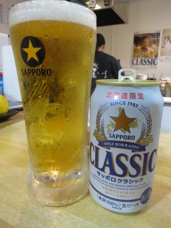 f:id:kazunobu-0915:20180425185607j:plain