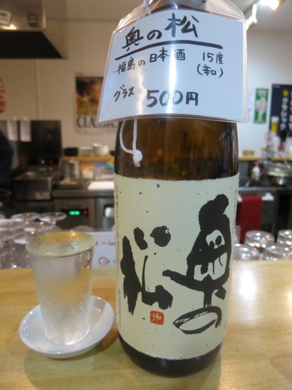 f:id:kazunobu-0915:20180425185610j:plain
