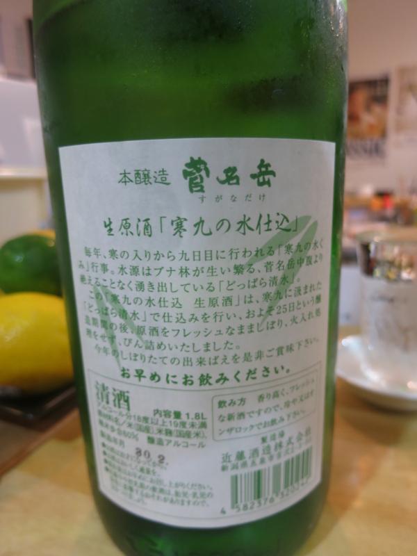 f:id:kazunobu-0915:20180425185613j:plain