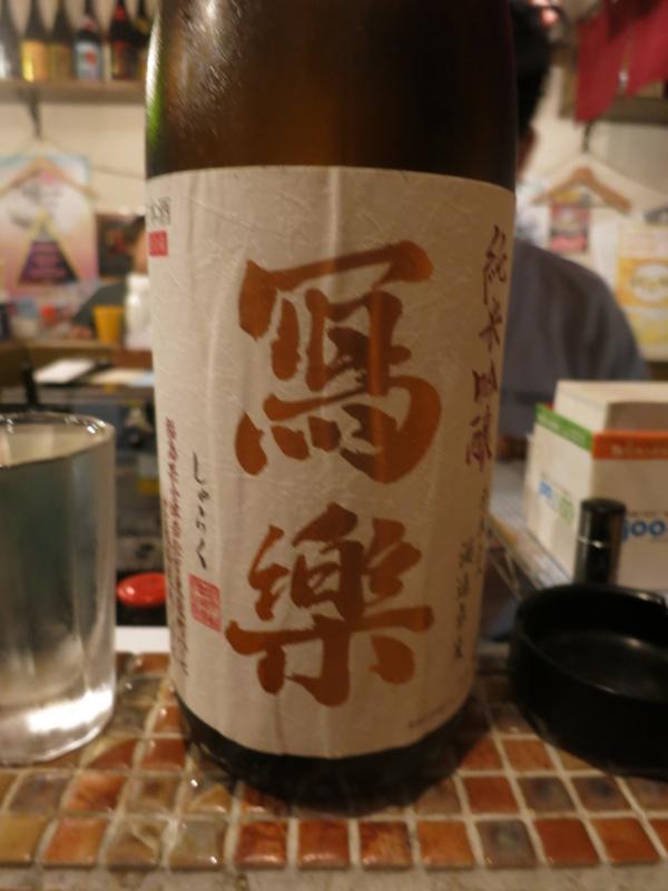 f:id:kazunobu-0915:20180425185626j:plain