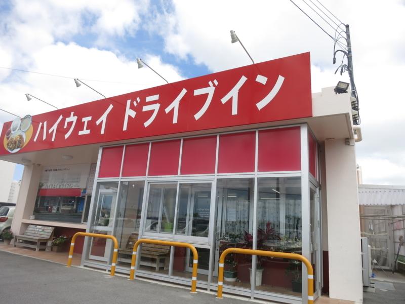 f:id:kazunobu-0915:20180427181804j:plain
