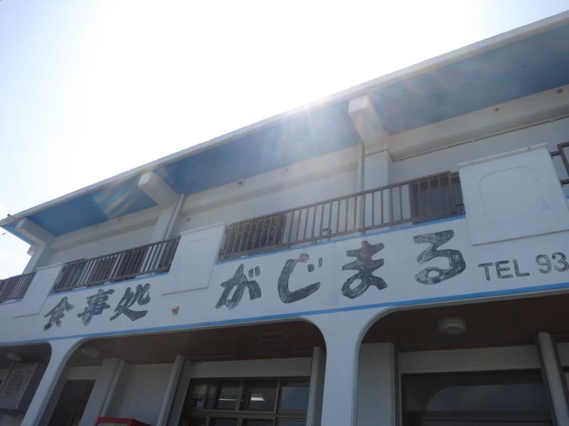 f:id:kazunobu-0915:20180427181812j:plain