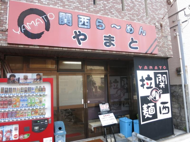 f:id:kazunobu-0915:20180515170332j:plain