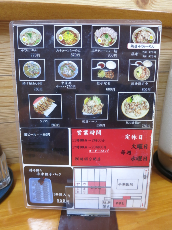 f:id:kazunobu-0915:20180515170333j:plain