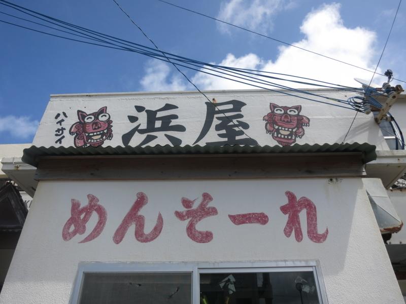 f:id:kazunobu-0915:20180515170414j:plain