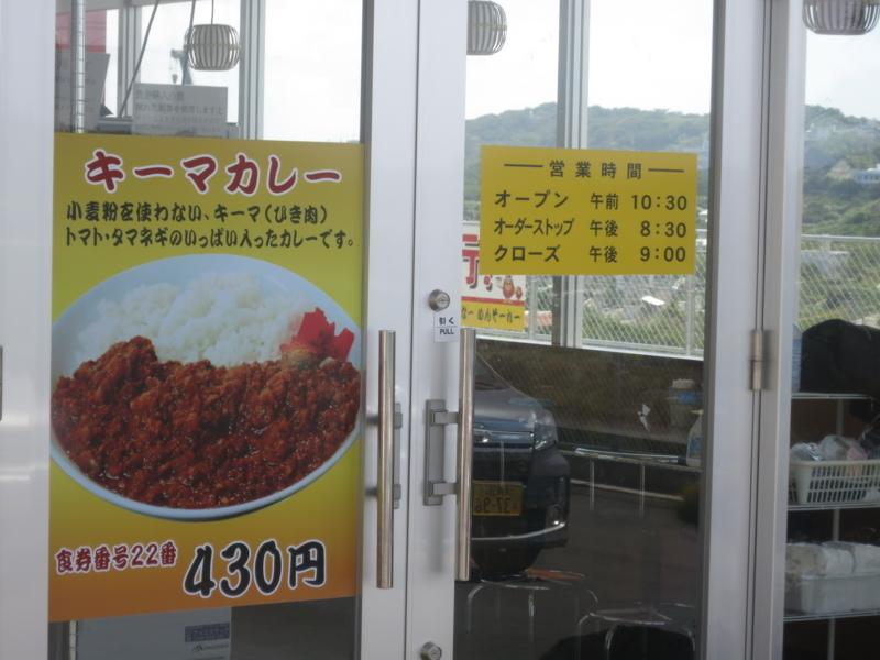 f:id:kazunobu-0915:20180515173156j:plain