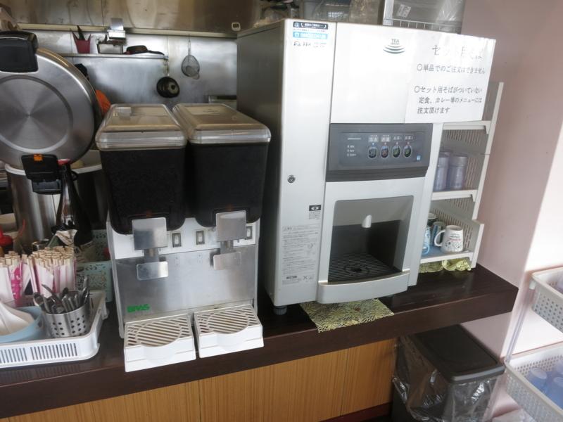 f:id:kazunobu-0915:20180515173159j:plain