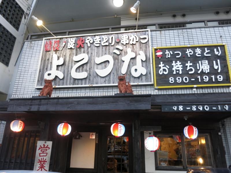 f:id:kazunobu-0915:20180515173223j:plain