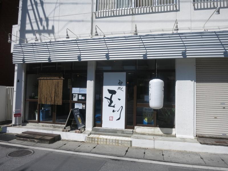 f:id:kazunobu-0915:20180515173252j:plain
