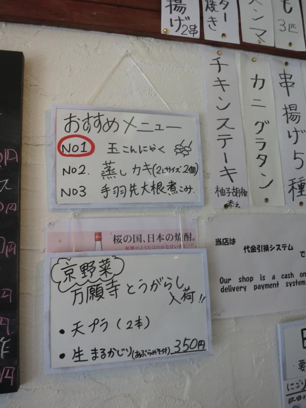 f:id:kazunobu-0915:20180515173256j:plain