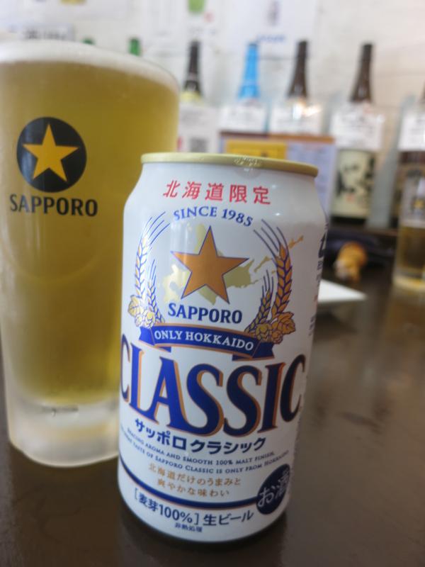 f:id:kazunobu-0915:20180515173258j:plain