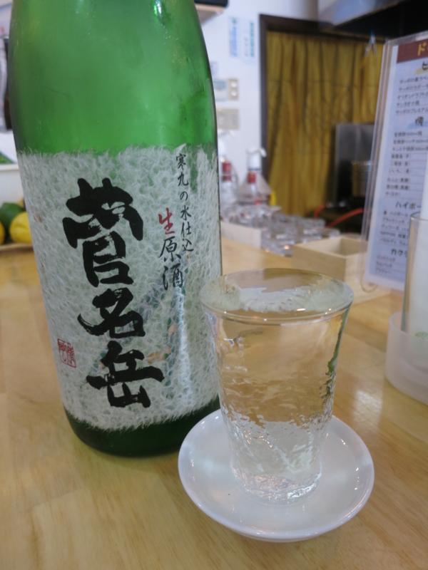 f:id:kazunobu-0915:20180515173306j:plain
