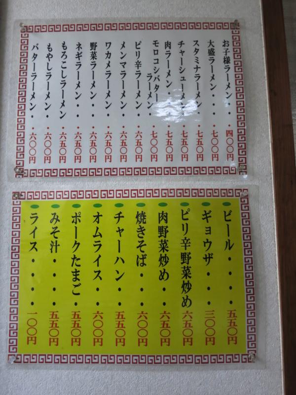 f:id:kazunobu-0915:20180518185244j:plain