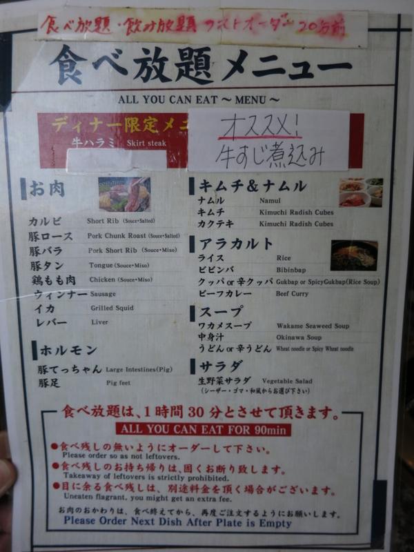 f:id:kazunobu-0915:20180524094833j:plain