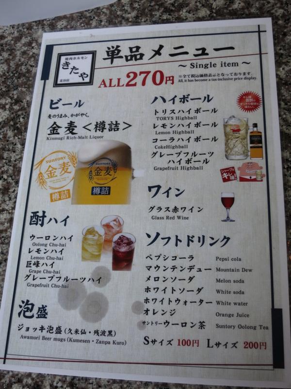 f:id:kazunobu-0915:20180524094835j:plain