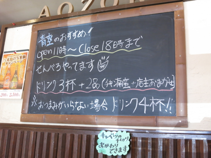 f:id:kazunobu-0915:20180525103408j:plain