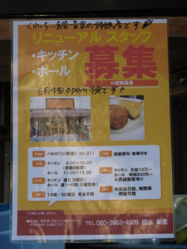 f:id:kazunobu-0915:20180525103421j:plain