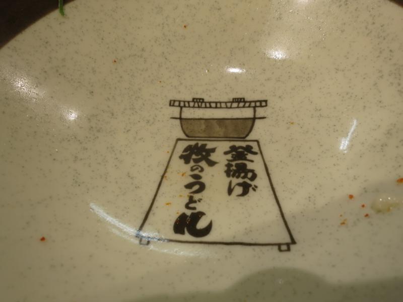 f:id:kazunobu-0915:20180601122615j:plain