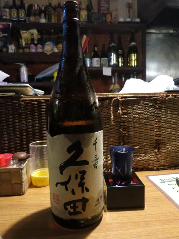f:id:kazunobu-0915:20180601122631j:plain